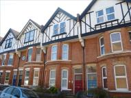 5 bed Terraced house for sale in De Cham Avenue...