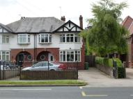 semi detached property for sale in Hull Road, Cottingham