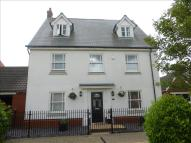 5 bedroom Town House in Martinet Green, Ipswich
