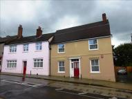 2 bed End of Terrace property for sale in Woodbridge Road, Ipswich