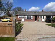 Bungalow in Holbrook Road, Stutton...