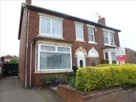 3 bedroom semi detached house for sale in Derby Road, Eastwood...