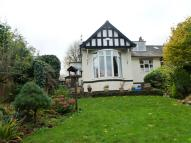 Terraced Bungalow for sale in Rothley Road...