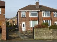 3 bed semi detached property for sale in Elm Green Lane...