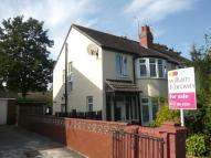 3 bedroom semi detached property in Newton Park View, Leeds