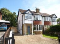 3 bed semi detached home in Stainburn Mount...