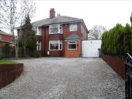 semi detached home in Scott Green, Gildersome...