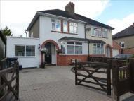 Briar Hill Walk semi detached property for sale