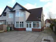 4 bedroom semi detached house for sale in Street Lane, Leeds