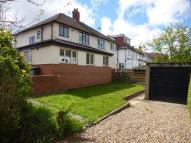 Street Lane semi detached house for sale