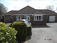 3 bedroom Detached Bungalow for sale in Robin Lane, Hemsworth...