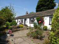 Cottage for sale in Dawson Lane, Tong...
