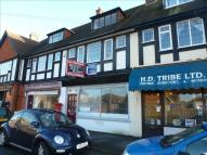 Commercial Property in Sea Lane, Rustington...