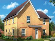 4 bedroom new home for sale in Trent Bridge Road...