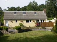 5 bedroom Detached Bungalow in Harcombe Road...