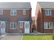 2 bedroom End of Terrace home in Spruce Way, Selby