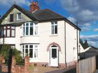 3 bed semi detached house in Middlemead Road, Tiverton