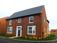 De Vessey Village new property for sale