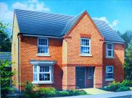 4 bed new home in De Vessey Village...