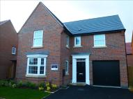 4 bedroom new property in De Vessey Village...