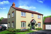 Pilgrims Chase new house for sale