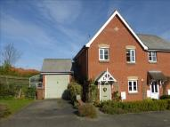 semi detached property in Sampson Drive...