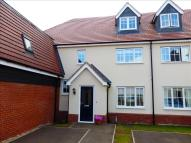 3 bed End of Terrace property in Rye Hill, Sudbury