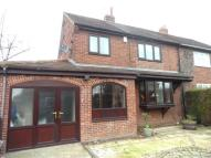 semi detached house in The Oval, Notton...