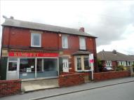 4 bed Detached property for sale in Church Road, Normanton