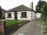 Detached Bungalow in Lafflands Lane, Ryhill...