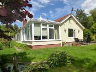 Detached Bungalow in Orford Road, Bromeswell...