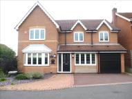 5 bed Detached home for sale in Broomhill Avenue, Worksop