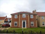 Detached property in Sowdlefield Walk...