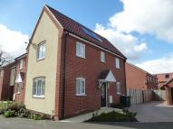 2 bedroom End of Terrace property for sale in Jeckyll Road, Wymondham