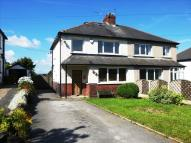 4 bedroom semi detached house for sale in New Road Side, Rawdon...