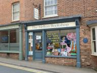 Shop to rent in 5 Leicester Street...