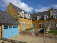The Stable Yard Barn Conversion for sale