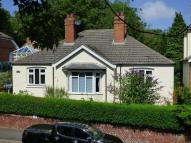 3 bedroom Detached Bungalow for sale in St. Mary's Lane, Louth