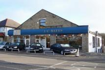 Commercial Property to rent in Bradford Road, Brighouse
