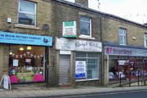 property to rent in Victoria Road, Elland