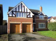 5 bed Detached property for sale in Upton Close, Abbey Meads...