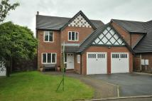 5 bedroom Detached property in Woburn Close, Kingsmead