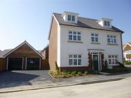 5 bed new home in Brook Gardens...