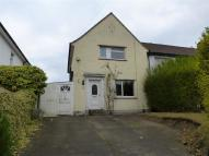End of Terrace house for sale in Lydney Road, Southmead...