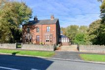 4 bed Detached property for sale in Orrell Hall Farm...