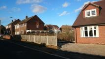 4 bed Plot in Building plot adjacent...