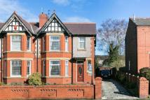3 bedroom semi detached property for sale in Ormskirk Road, Upholland...