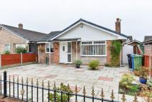 Cadogan Drive Detached Bungalow to rent