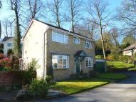 3 bedroom Detached home for sale in Sedbergh Drive, Ilkley