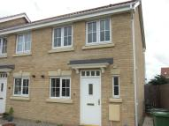 2 bed End of Terrace home in Darwin Drive...